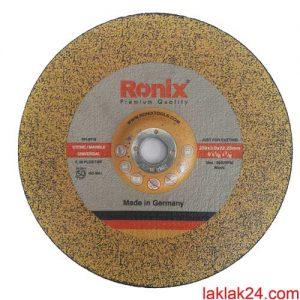 صفحه برش سنگ رونيکس مدل RH-3716