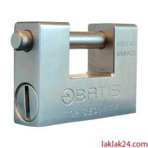 قفل کتابی فولادی باتیس سایز 95